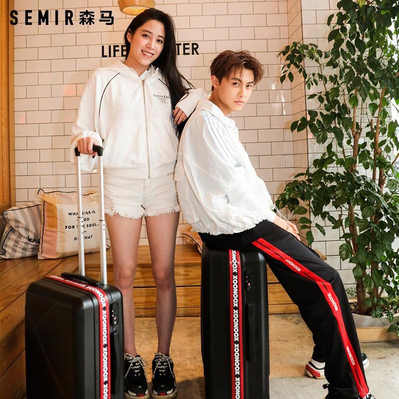 Semir Luggage Male Box Boarding Bag Password Suitcase 24-Inch Universal Wheel Travel Lugguge Female Korean Style 20-inch Trolley Case