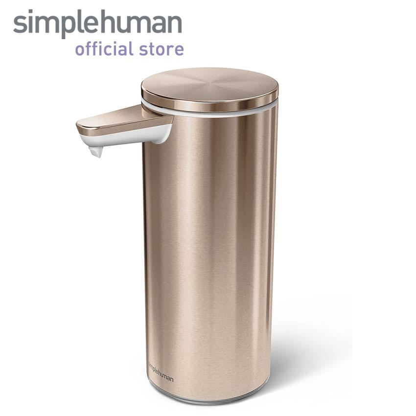 Simplehuman Rechargeable Sensor Pump 9 Fl Oz Coupon