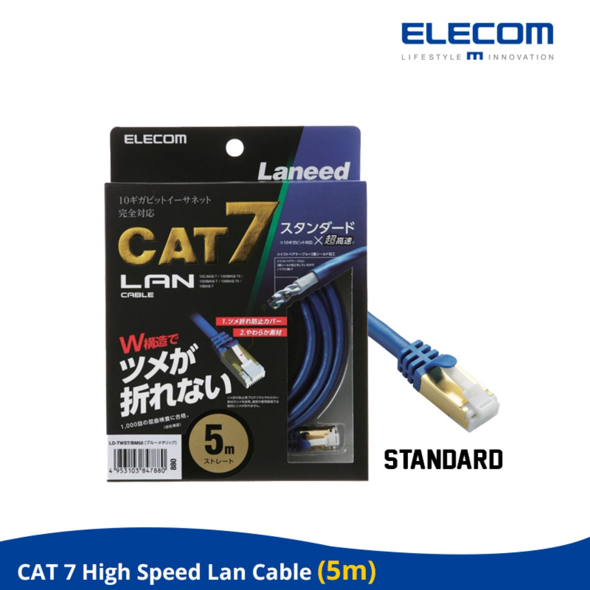 Buy Elecom High Speed Cat 7 Rj 45 Ethernet Lan Network Cable 5 0M Blue Metallic Online Singapore