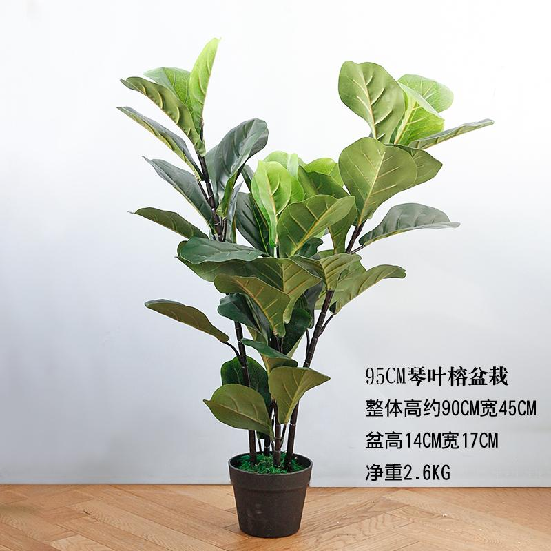 [2018 Double 11 Pre-sale Words】 Large Northern Europe Artificial Plant Decoration Living Room Hotel Landing Green Vegetation Potted Plant Decoration