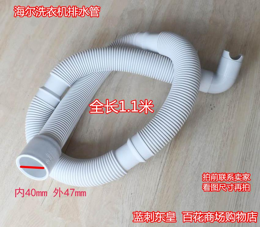 Haier Roller Washing Machine Drain-Pipe Sewer Pipe Xqg100-Bx12736u1 G80728bx12g By Taobao Collection.