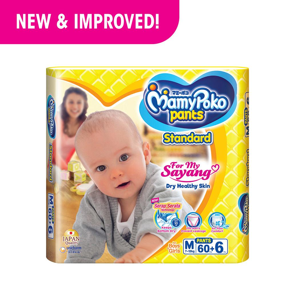 Mamypoko Pants Standard M60 6 Shopping