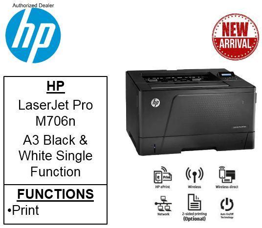 Hp Laserjet Pro M706n Printer Free 300 Capita Voucher Till 31 January 2019 M706 706n Singapore
