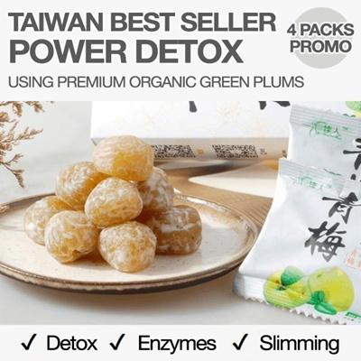 ❤ 1+1+1+1 Detox Enzyme Green Plum ❤ 4 Box 30 Days Supply ❤ Colon Detox 酵素梅 ❤ Slim Tummy ❤ Weight Loss Organic Plums 酵素梅 ❤ Detoxification Slimming Black Plum ❤ Diet Food Collagen Supplement By Karalove.