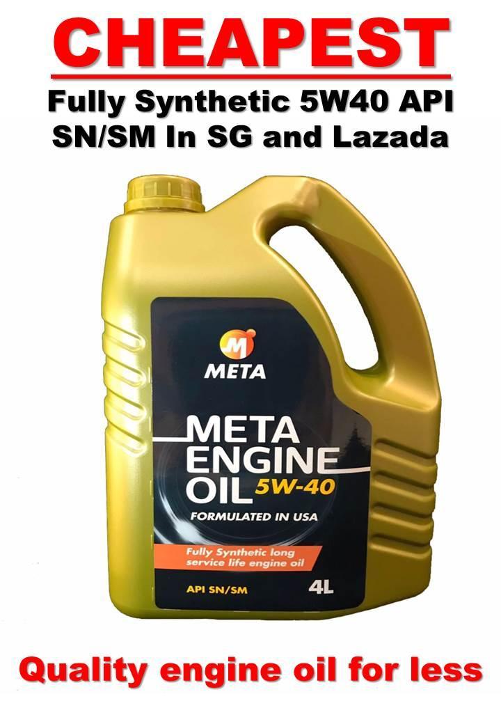 buy oils fluids oil treatment grease lazada
