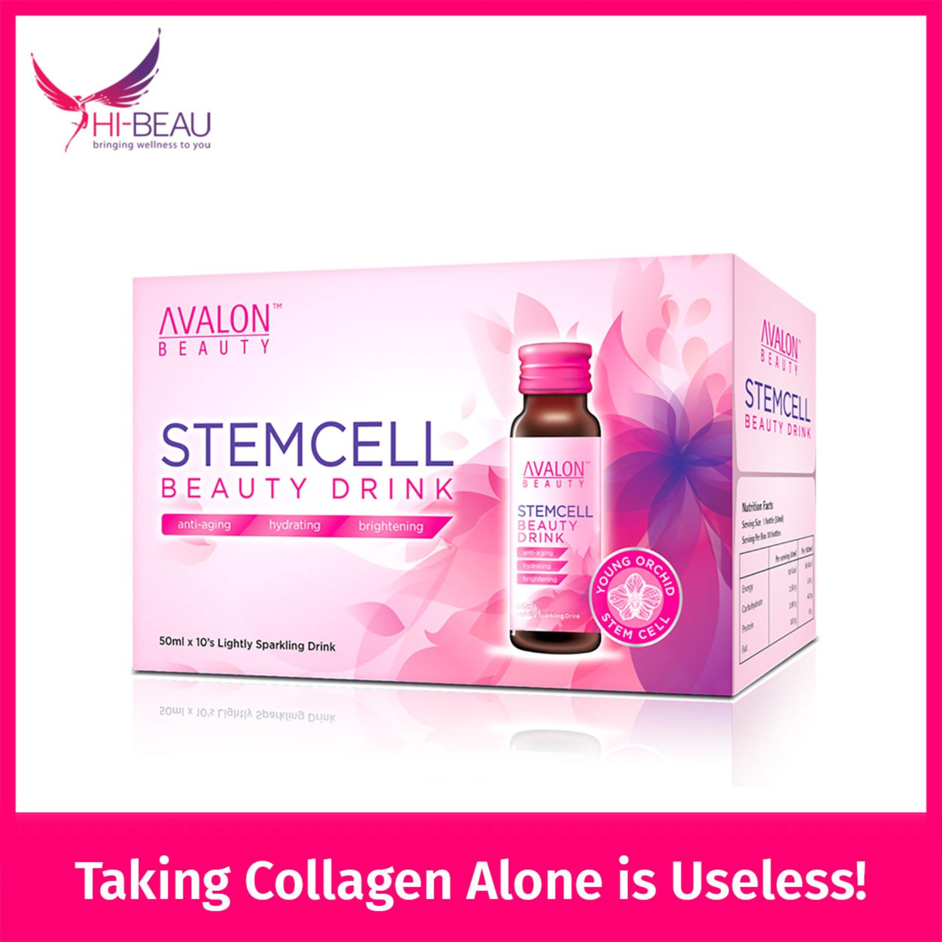 Avalon Stemcell Beauty Drink Compare Prices
