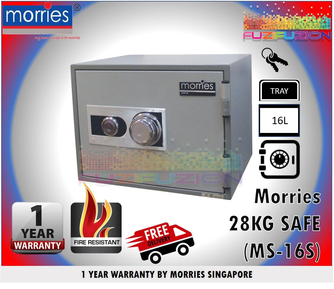 MORRIES Fire Resistant SAFE BOX - MS-16S