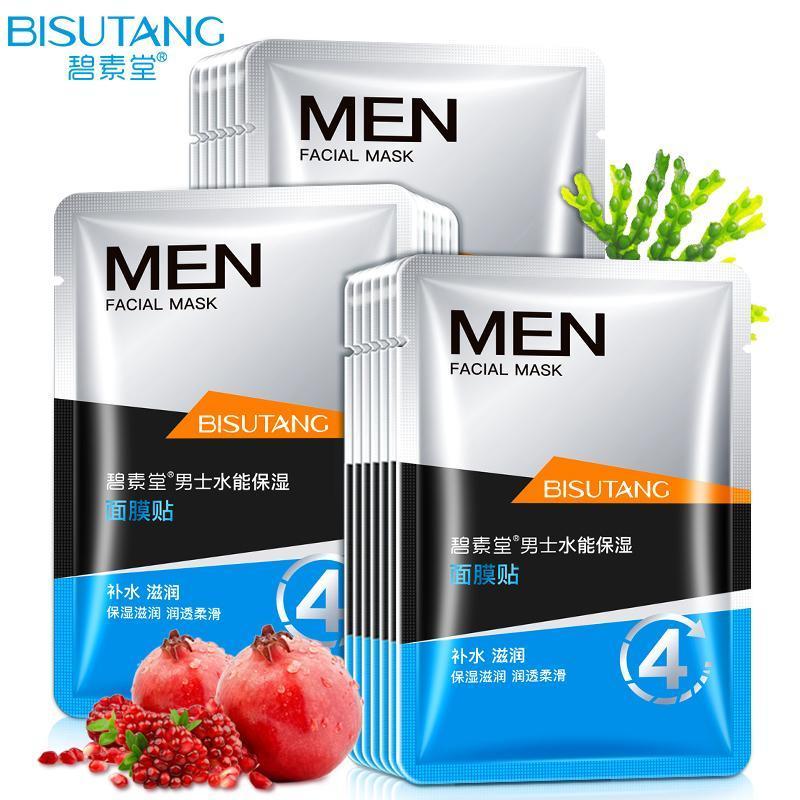 Buy Bisutang Men Moisturizing Facial Mask Singapore