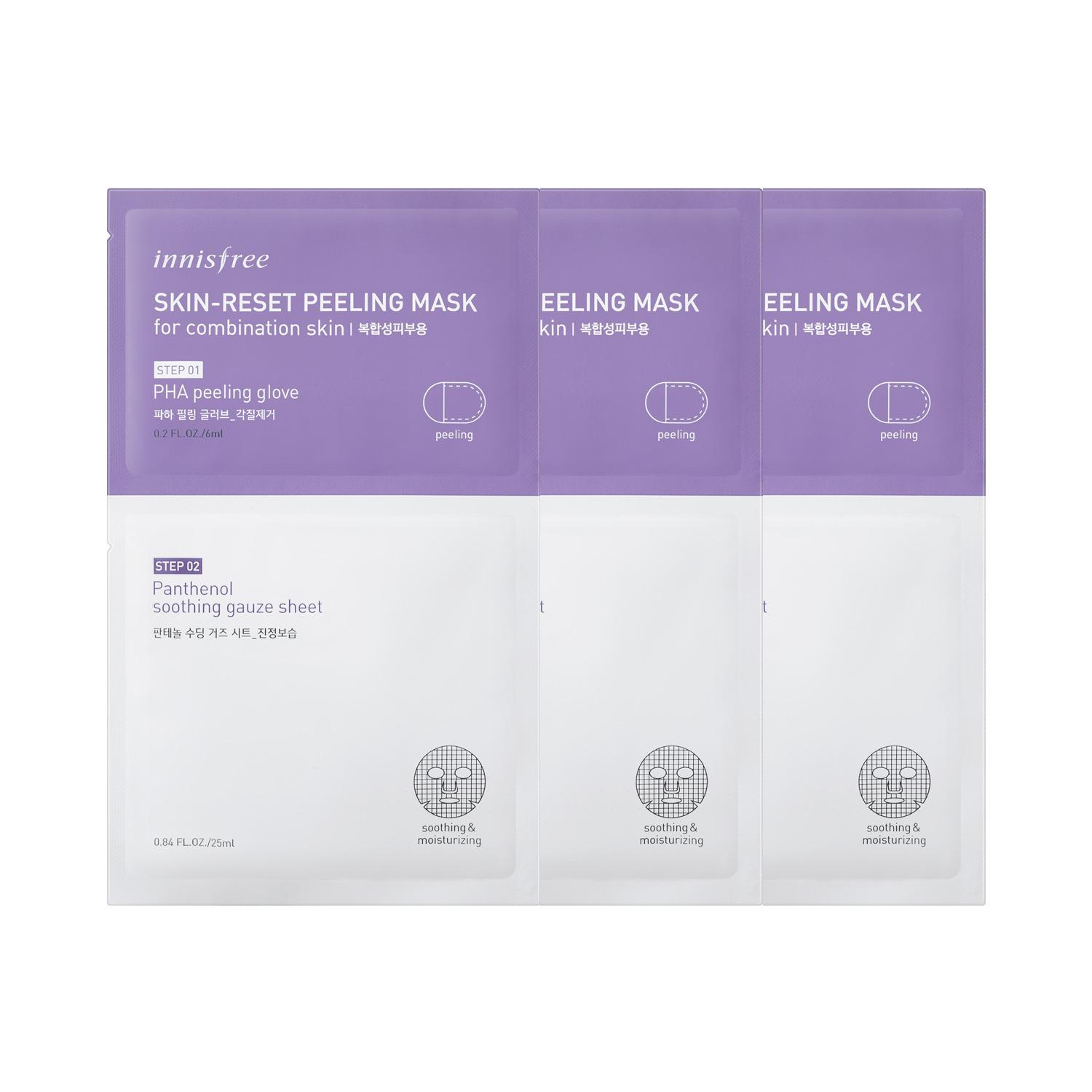 Innisfree Skin Reset Peeling Mask Combination Skin X 3Pcs Coupon