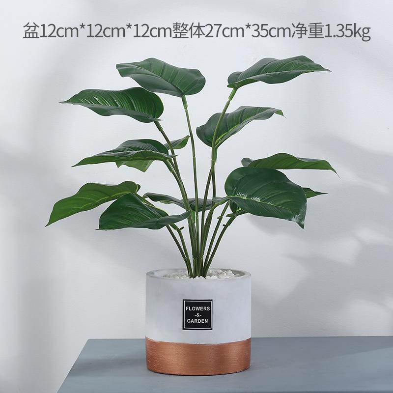Northern Europe Artificial Plant Decoration Monstera Green Vegetation Potted Plant Snnei Online Celebrity Bonsaii Living Room Decoration Ceramic Basin Set