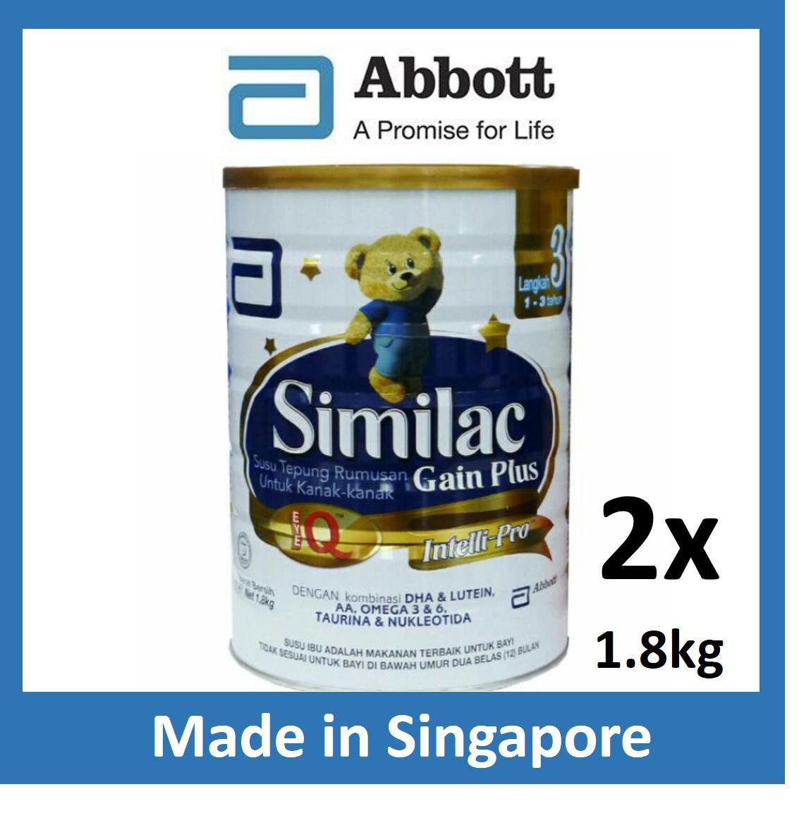 Abbott Buy At Best Price In Singapore Ensure Fos Chocolate Tin 1000 Gr Similac Milk Powder Gain Iq Plus Stage 3 18kg X 2 Tins