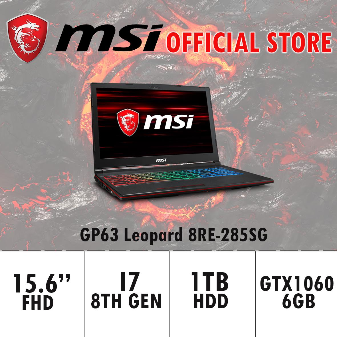 MSI GP63 Leopard 8RE-285SG (I7-8750H/8GB DDR4/128GB SSD/GTX1060) GAMING LAPTOP