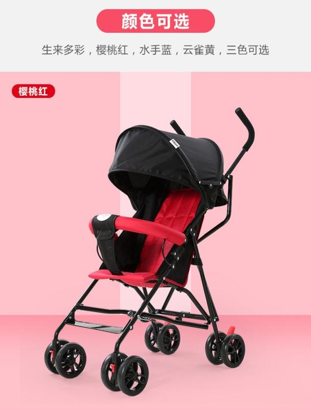 Happy Dino baby stroller (another product line by Good Baby) lightweight foldable Singapore