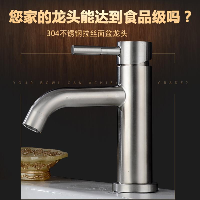 Table Basin Leading 304 Stainless Steel Lead-Free Kitchen Faucet Hot/Cold Single Bore Wash Basin