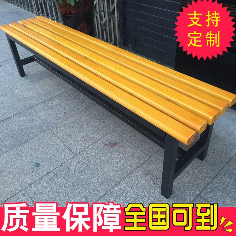 KAILONG Park Chair Outdoor Bench Square Anticorrosion Leisure Garden Solid Wood Patient Chair Bathroom Clothes Change Long