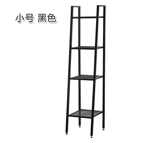 Yousiju Household Iron Art Trapezoid Storage Shelf Living Room Landing Bookshelf Bathroom Four-storey Rack Organizing Rack