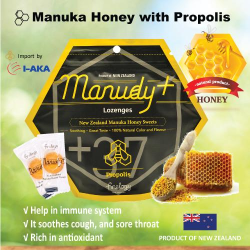 Manuka Honey Lozenges With Propolis 25s By I-Aka.