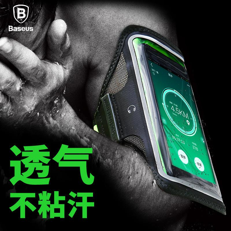 Baseus Flexible Sports Armband Waterproof Touch Screen 5 Inch Iphone X By Gxm Gadgets.