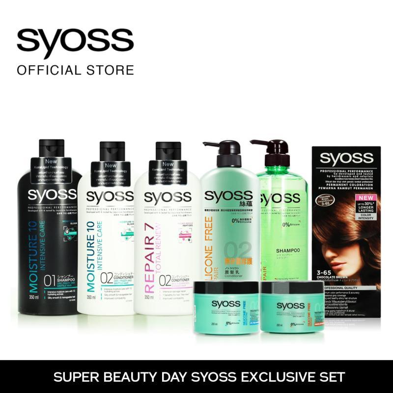 Buy Super Beauty Day Box Syoss Exclusive Bundle Singapore