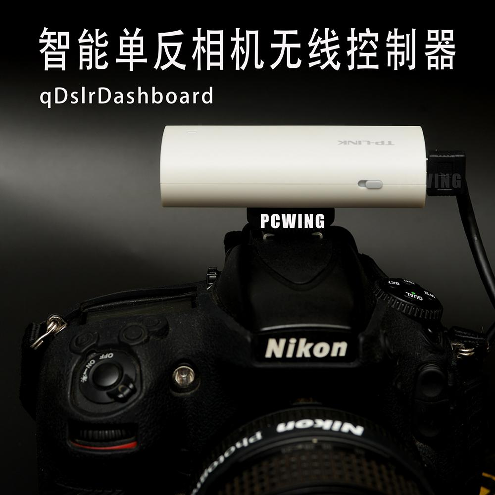 Canon Nikon Single-Lens Reflex Camera Wifi Wireless Controller Mobile Phone Viewfinder Online Transmission Monitor Away By Taobao Collection.