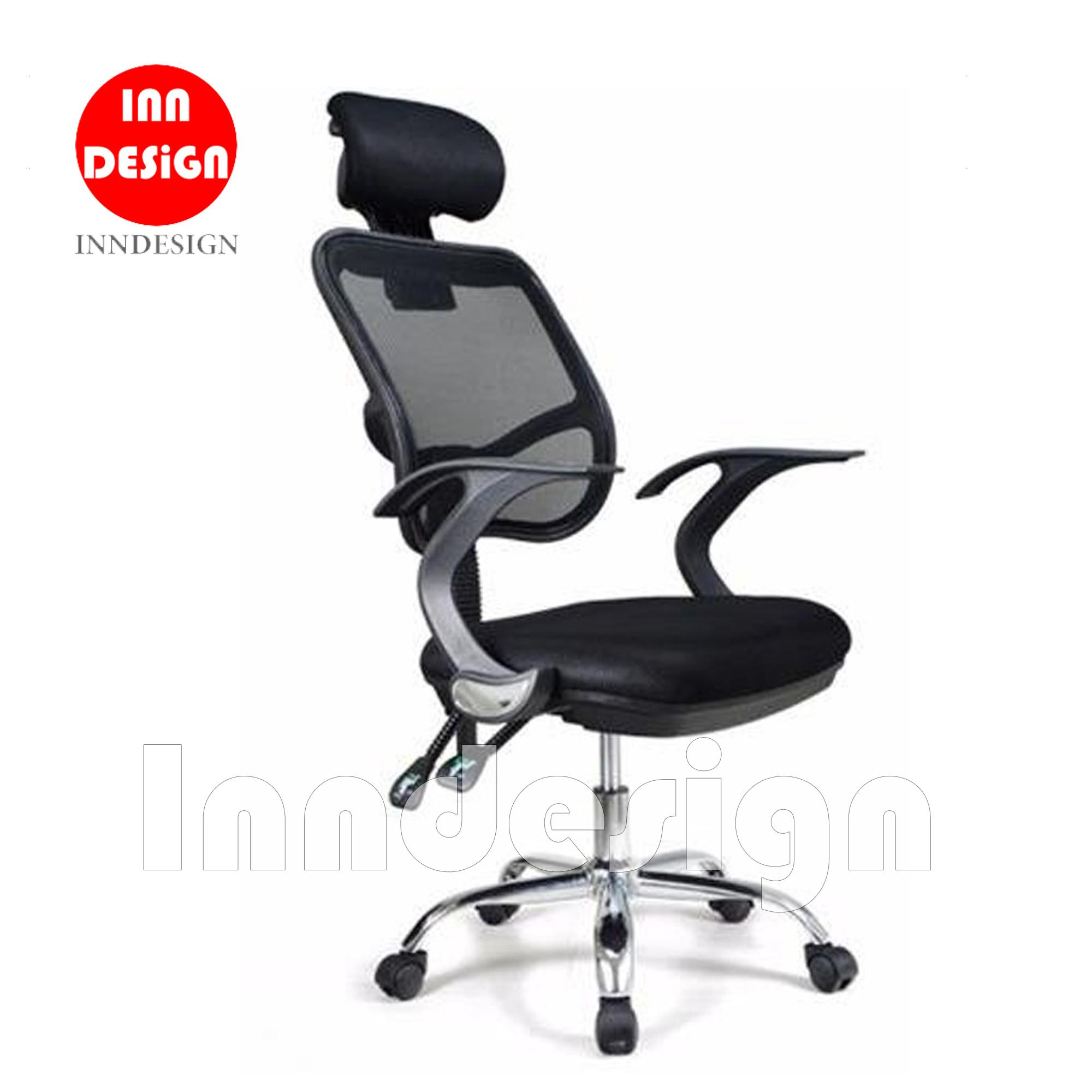 Dolando Adjustable Swivel Mesh Office Chair with PVC Chrome Leg / Study Chair / Chair