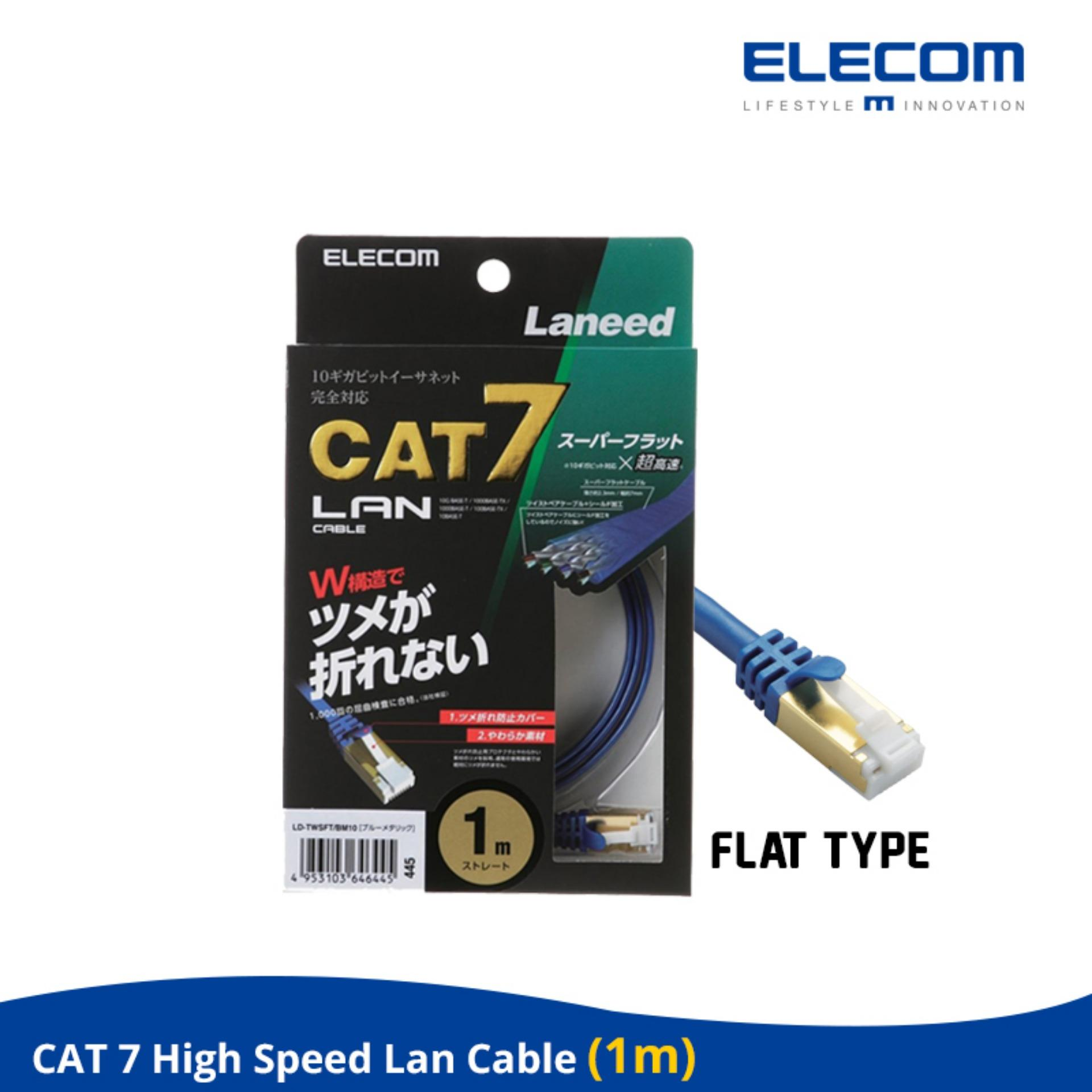 Buy Latest Ethernet Cables | Adapters | Lazada.sg