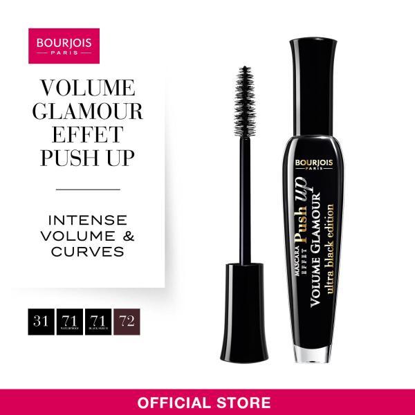 Buy Bourjois Volume Glamour Effect Push Up Mascara Ultra Black 7ml Singapore