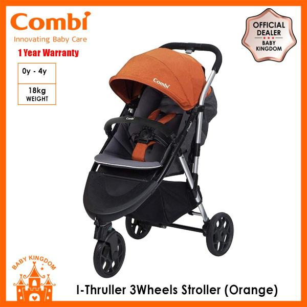 Combi I-Thruller 3 Wheels Stroller Singapore