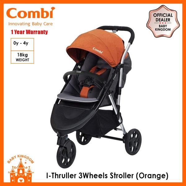 Combi I-Thruller 3 Wheels Stroller Singapore