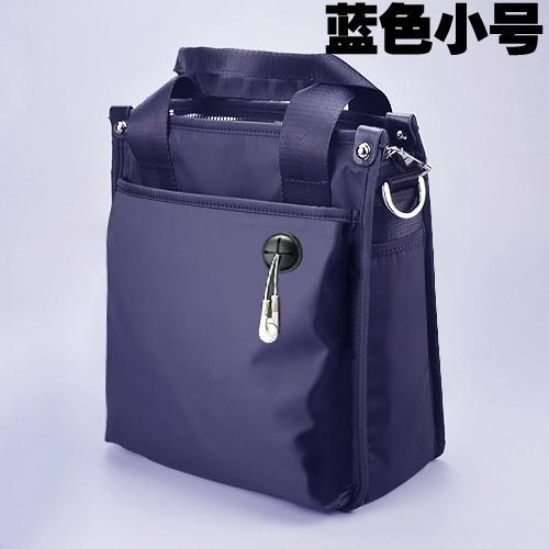 Mens Bag New Style Mens Single-shoulder Bag Oxford Cloth Canvas Bag Handbag Male Fashion Korean Style Shoulder Mens Bag
