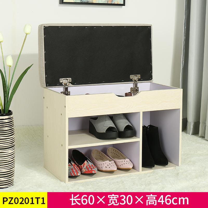 Jiashibi Nordic style shoe storage bench