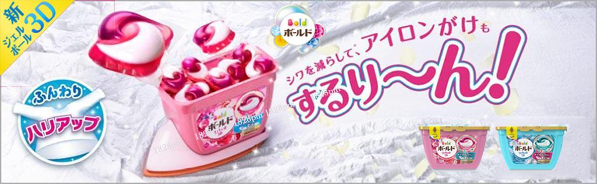 Image result for P&G Ariel advertising japan
