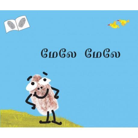 Up Up/mele Mele (tamil) Thumb Thumb Books Age_4+ Isbn: 9788181465696 By Zakatha.