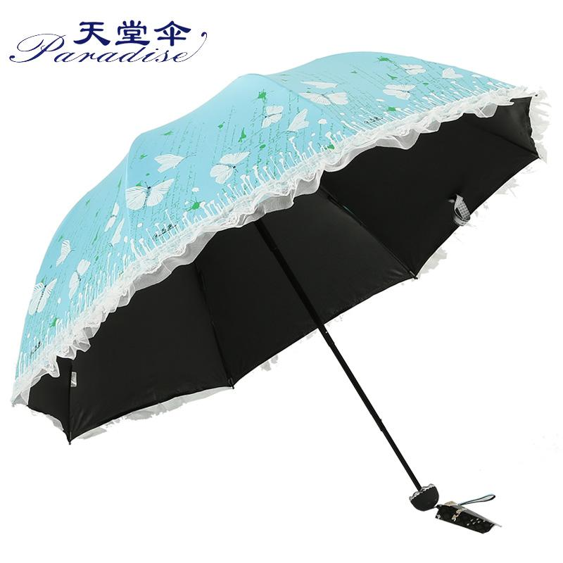 ad7079eecb20 Latest Paradise Women's Umbrellas Products | Enjoy Huge Discounts ...