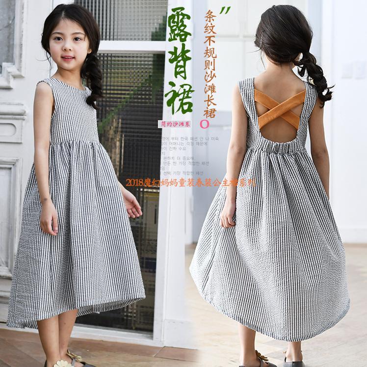 d79d72135f Childrenswear 2019 Summer Wear Korean Style Girls Backless Beach Skirt Long  Skirts Pure Cotton Striped Dress
