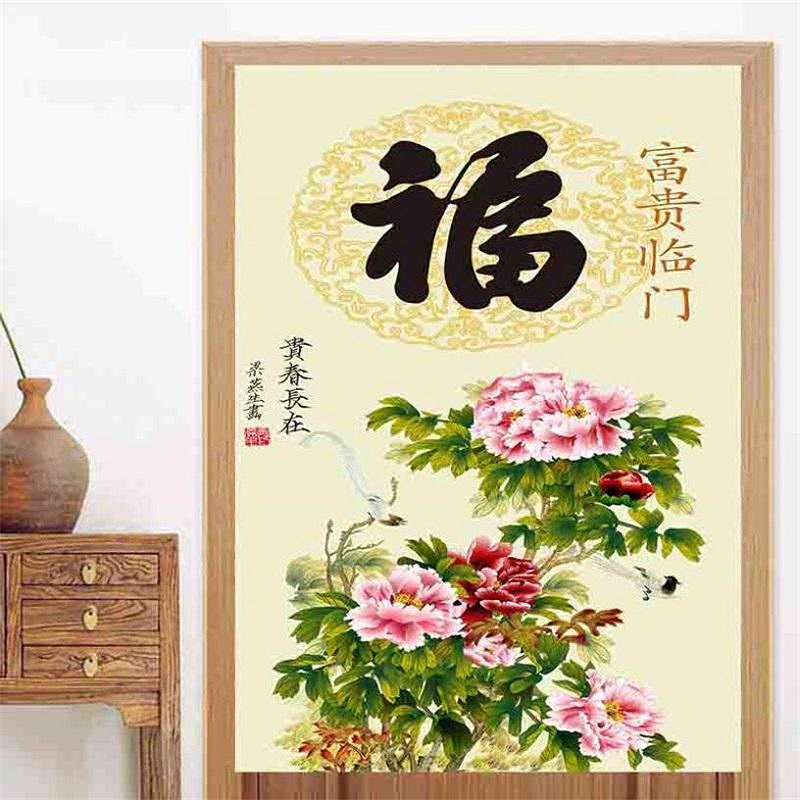 Chinese-style Classical Lotus Flowers And Birds Door Curtain Feng Shui Curtain Decorative Cloth Curtain Kitchen Bedroom Partition Curtain