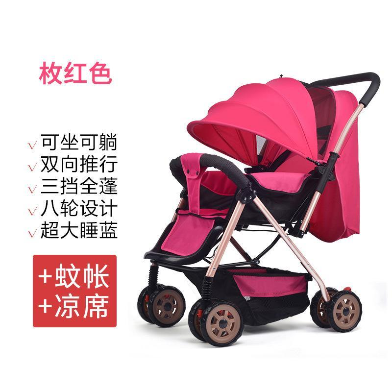 Foldable Shockproof Baby Two-Way Car Hire Stroller MWT3 Singapore