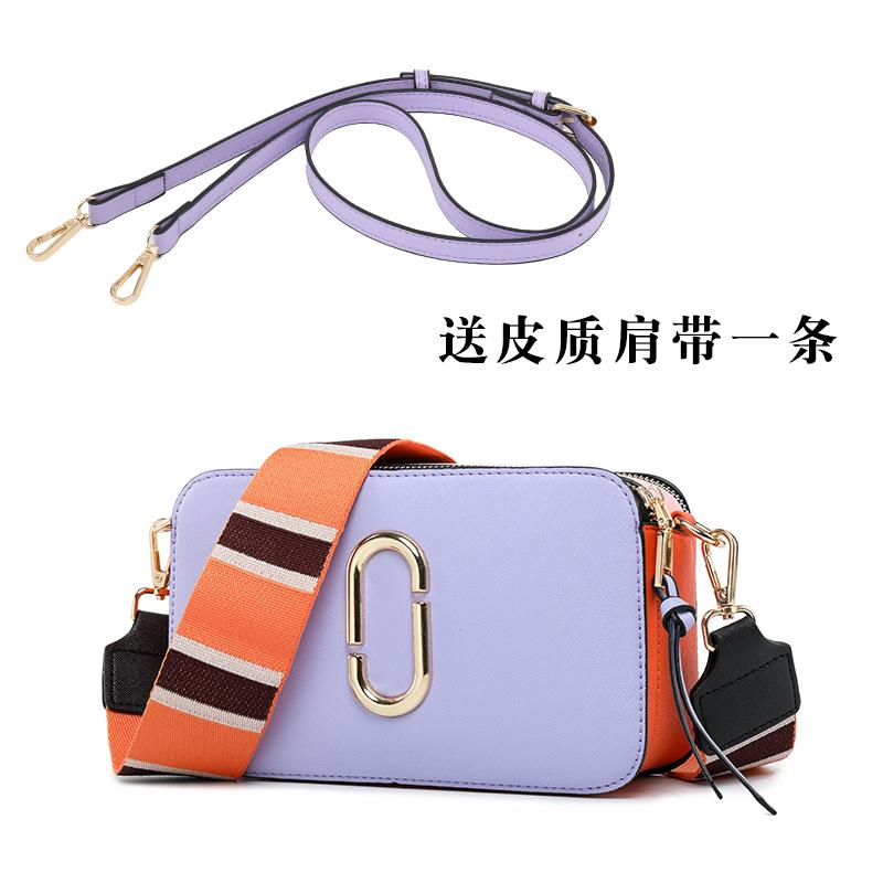 Small Bag Female 2019 New Style New Arrival Broadband Bags Versatile Shoulder Square Sling Bag Fashion