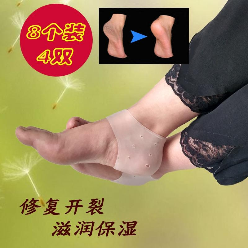 4 Double Silica Gel Followed By Protective Case Repair Cracked Heel Cracking Anti-Crack Socks For Both Men And Women Nursing Care Followed By Case By Taobao Collection.