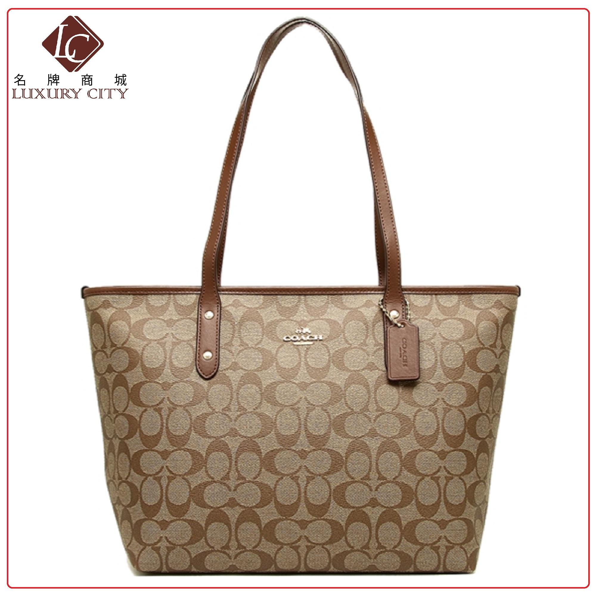 6435dc10185 COACH CITY ZIP TOTE IN SIGNATURE F58292 (LIGHT BROWN)
