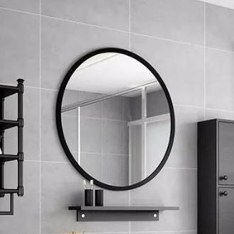 Matt blackBathroom Wall Mirror New Modern Colors Home Decor Household 600mm