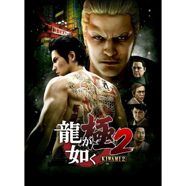 Discount Ps4 Ryu Ga Gotoku Kiwami 2 Chinese As R3 Plas 10101