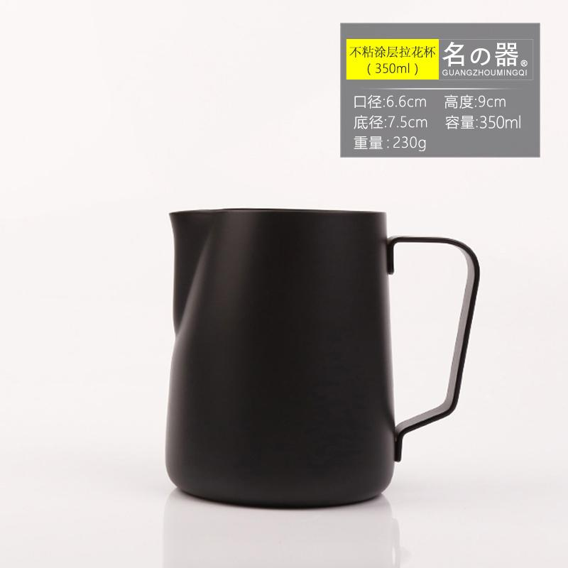Famous Machine Coffee Steam Pitcher Beak Coffee Cup Steam Pitcher Milk Steel Cup Teflon Steam Pitcher Milkshake Cup Milk Frother By Taobao Collection.
