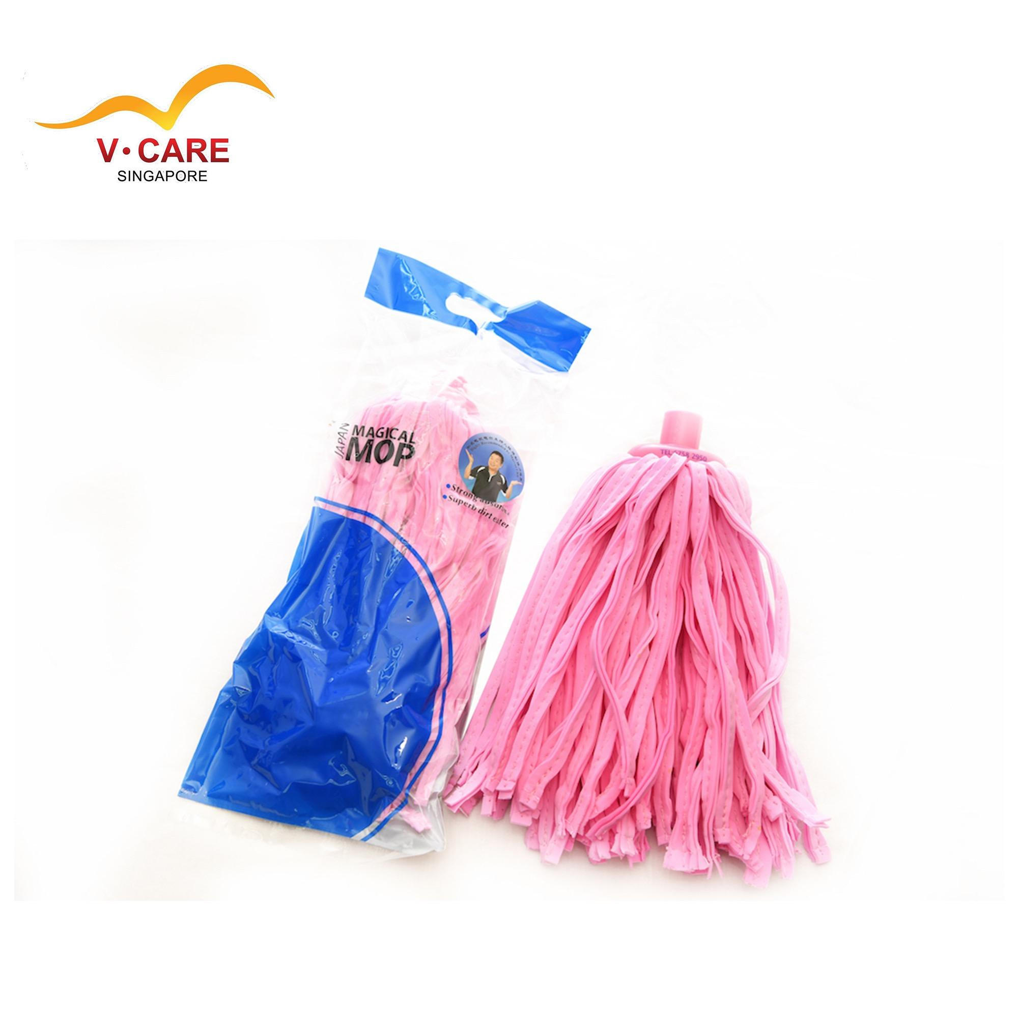 Discount V Care Mop Head Bundle Of 3 Pink Vc Household Singapore