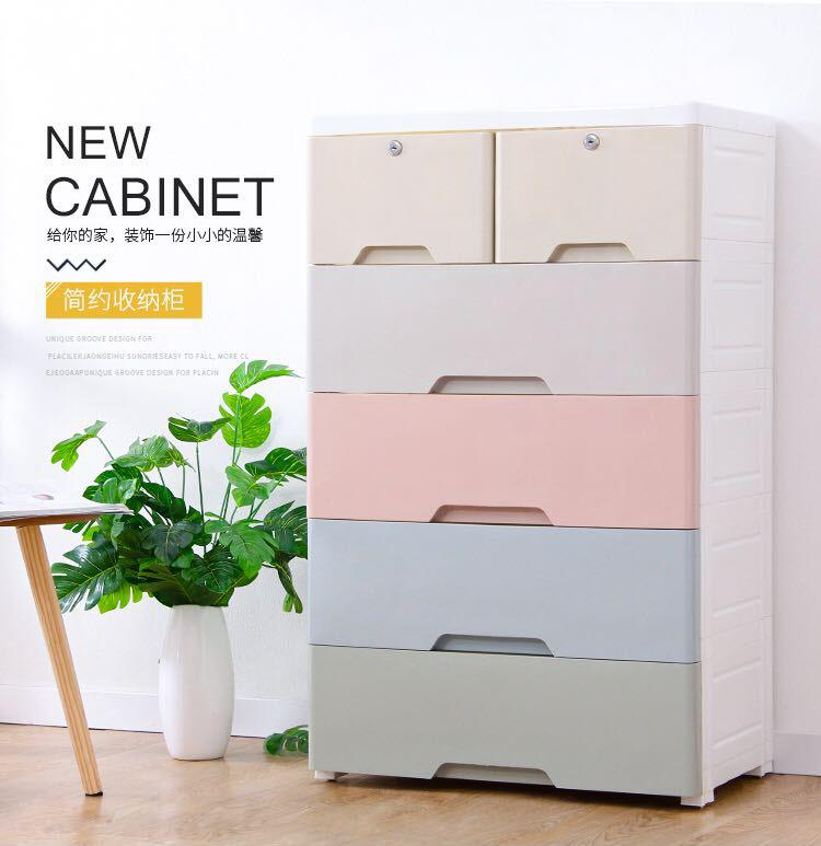 Large 5-Tier Drawer Cabinet
