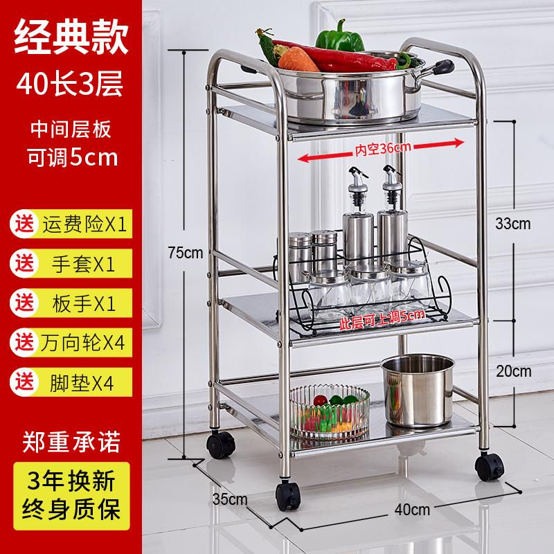 Stainless Steel Supporter The Bathroom Floor-To-Ceiling Multilayer Kitchen Storage Rack With Wheels Removable Bathroom Washstand By Taobao Collection.