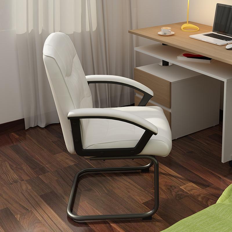 Sike computer chair