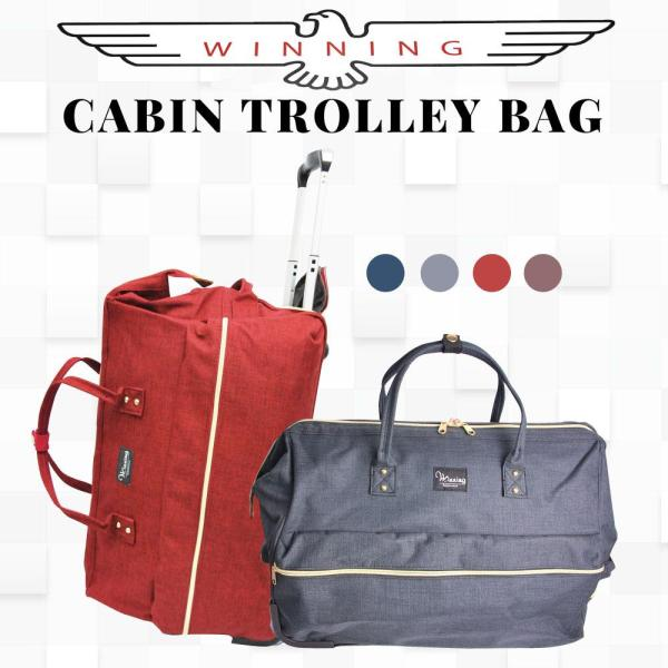 Winning Marketing D.O.C Cabin Trolley Bag