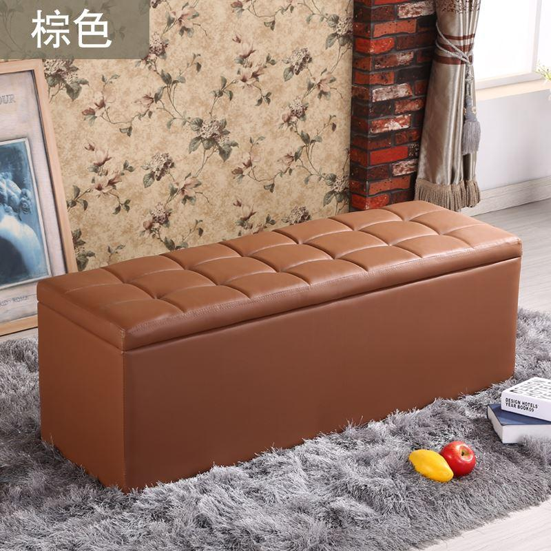 Clothing Store Sofa Bench Footstool Storage Fitting Room Stool the Rest Stool Shoe Store Strip Footstool Storage pi dun