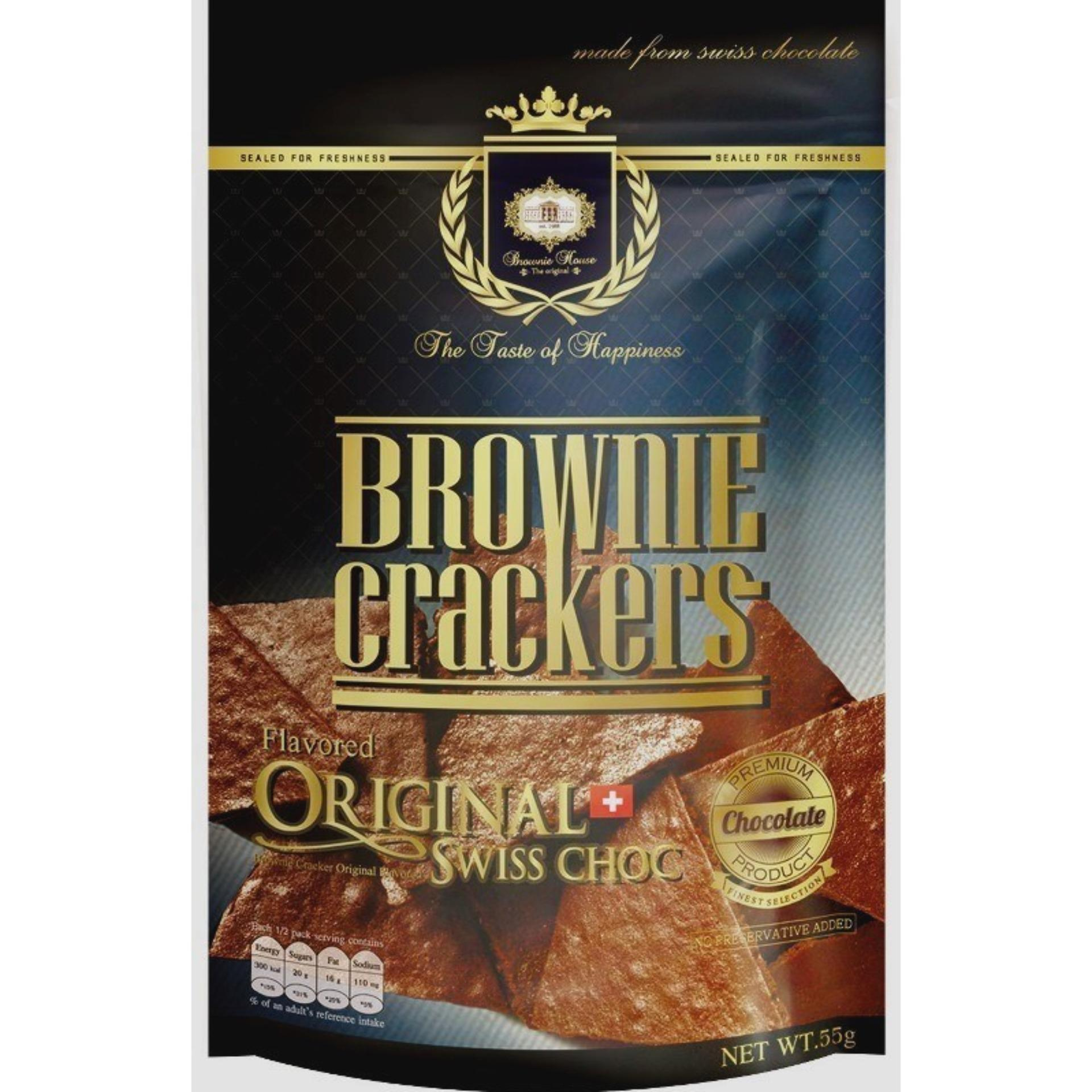 Brownie Crackers 55g X 5packs Bundle (original Swiss Chocolate) - Brownie House The Original By Nomlah Trading.